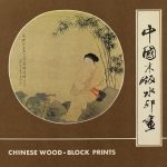 Chinese Wood-Block-Prints